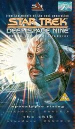 DS9 5.1 UK VHS cover