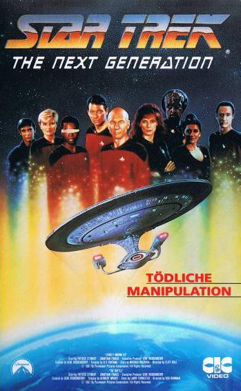 Tödliche Manipulation (Front)