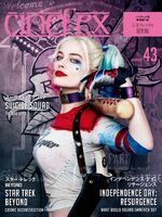 Cinefex cover 43 Japan