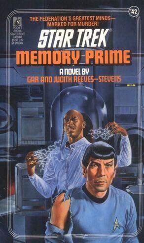 Memory Prime.jpg