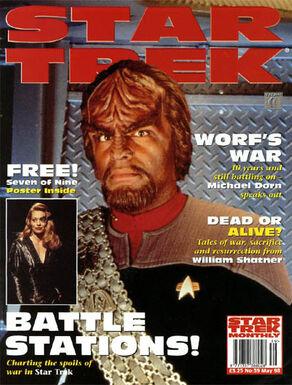 STM issue 39 cover.jpg