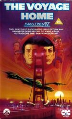 The Voyage Home UK VHS original cover