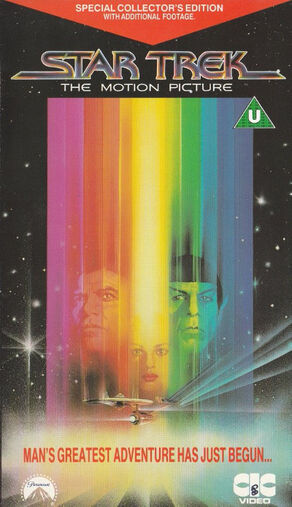 Motion Picture UK Special Collectors Edition VHS cover.jpg