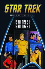 Eaglemoss Star Trek Graphic Novel Collection Issue 83