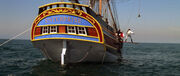 Enterprise, sailing brig, 2371