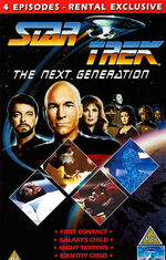TNG Vol 23 UK Rental VHS cover
