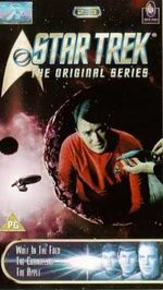TOS 2.3 UK VHS cover