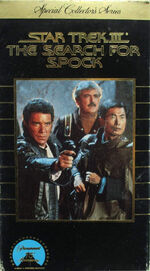 The Search for Spock 1986 US Special Collector's Series VHS cover