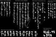 Vulcan scripts