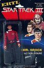 Ertl 331 1984 Mr.Spock