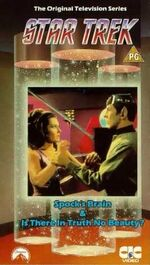 TOS vol 32 UK VHS cover
