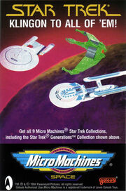 Galoob Star Trek MM ad