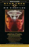 ST05 VHS Cover Die Kinofilme