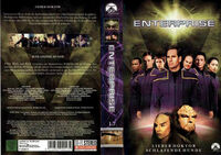 VHS-Cover ENT 1-07