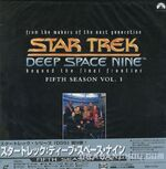 DS9 Vol 9 LD
