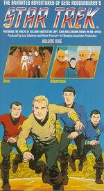 TAS VHS US 9