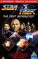 TNG Vol 16 UK Rental VHS cover