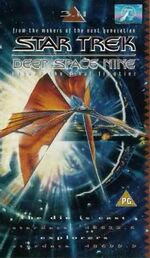 DS9 3.11 UK VHS cover