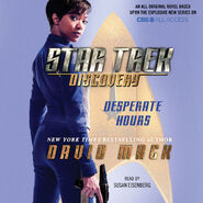 Desperate Hours audiobook cover