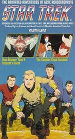 TAS VHS US 11