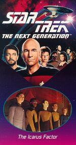 TNG 040 US VHS