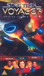 VOY 7.4 UK VHS cover