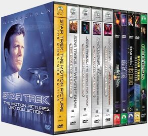 Motion Pictures DVD Collection 2003.jpg