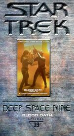 DS9 039 US VHS