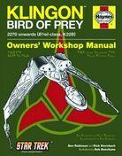 Klingon Bird of Prey Manual solicitation cover