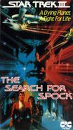 Search for Spock UK VHS original cover