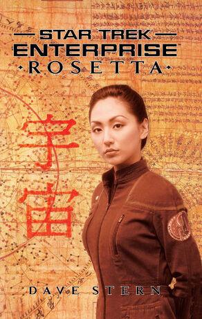 Rosetta cover.jpg