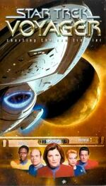 VOY 6.7 UK VHS cover