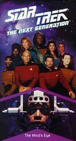 TNG 098 US VHS