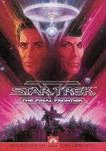 Star Trek V The Final Frontier DVD cover