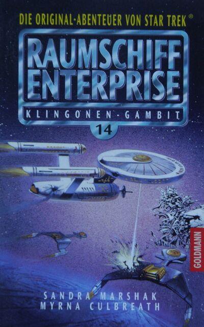 Klingonen-Gambit (Goldmann Vers. 2)