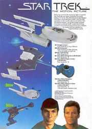 Dinky Star Trek 1980 trade catalogue