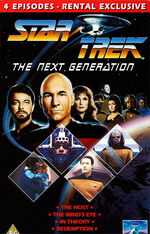 TNG Vol 25 UK Rental VHS cover