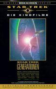 ST07 VHS Cover Die Kinofilme