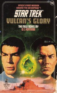 Vulcans Glory
