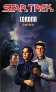 Corona (roman)