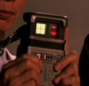 Starfleet tricorder, 2285