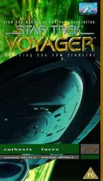 VOY 1.7 UK VHS cover