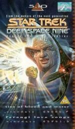 DS9 5.10 UK VHS cover
