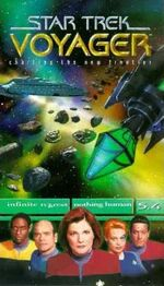 VOY 5.4 UK VHS cover