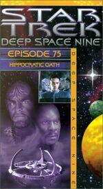 DS9 075 US VHS