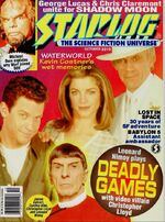 Starlog issue 219 cover