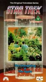 TOS vol 20 UK VHS cover