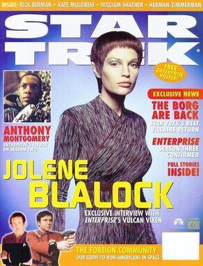 STM issue 103 cover.jpg