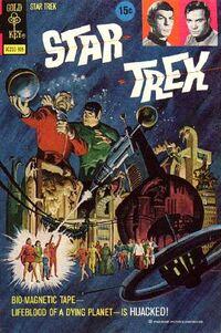 Hijacked Planet Comic