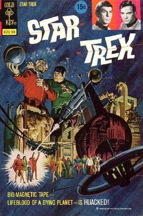 Hijacked Planet Comic.jpg